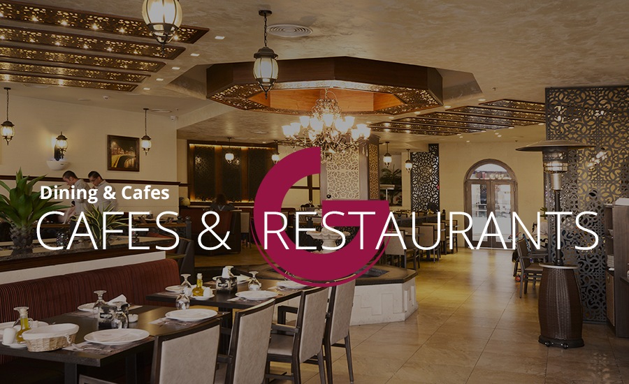 Cafes Restaurants The Galleria Mall
